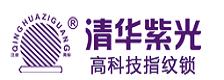 清华紫光智能家居