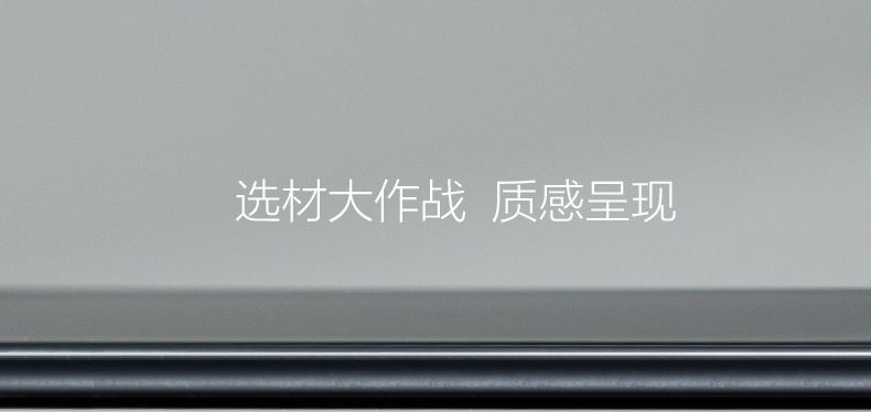 控客智能家居產品 小k智能USB插線板