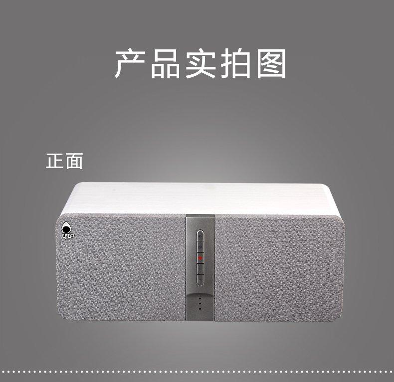 力扑智能家居产品 智能多功能智能WIFI音箱智能音箱wifi蓝牙音响 便携智能音箱_1