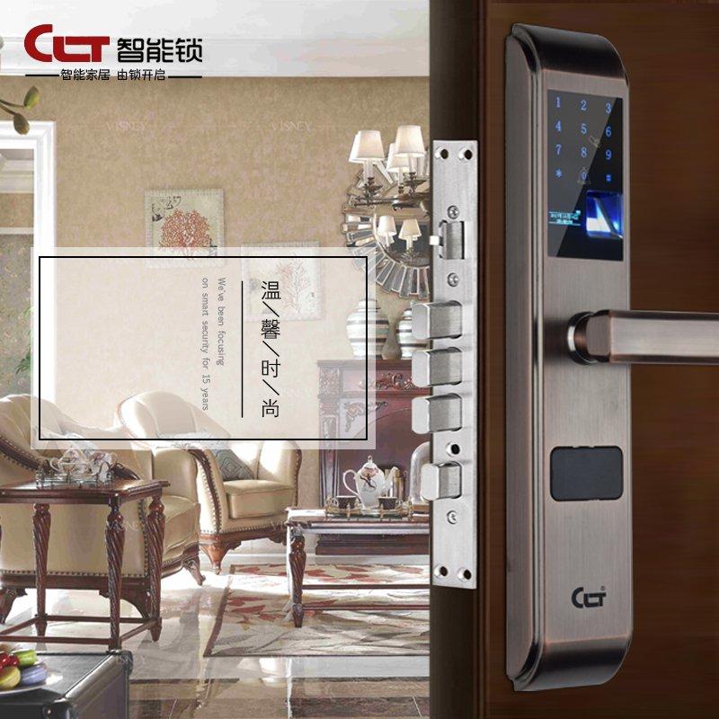 中联泰智能家居产品 智能锁CLT-MD1701