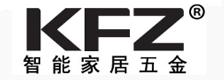 KFZ智能鎖