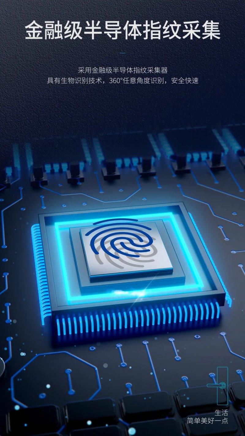 樱花智能锁图片DZ-7001 室内门智能锁效果图_5