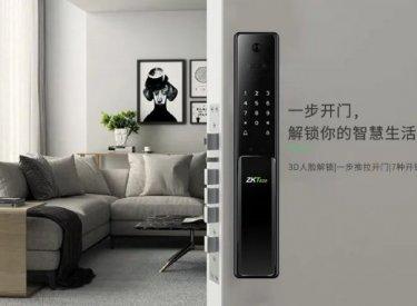 中控ZM200智能锁:一步开门解锁你的智慧生活